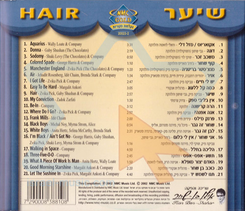 Hair by Various