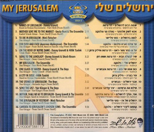My Jerusalem by Various
