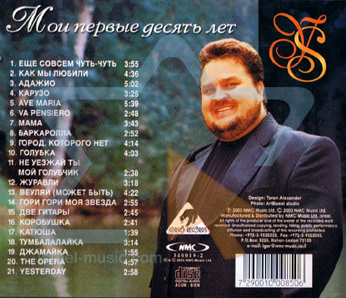Sings Russian by Yevgeni Shapovalov