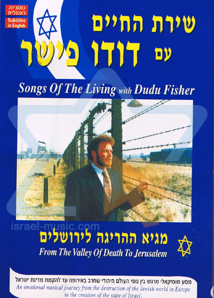 Songs Of The Living Par David (Dudu) Fisher