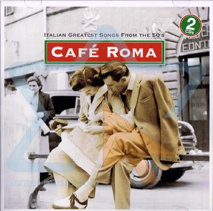 Cafe Roma by Various