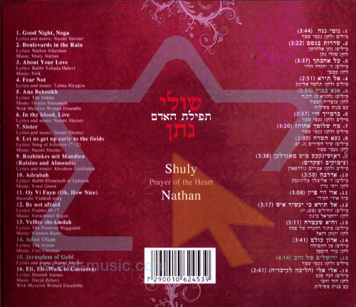 Prayer of the Heart by Shuly Nathan