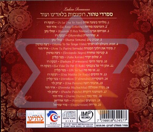 Ladino Romances Par Various