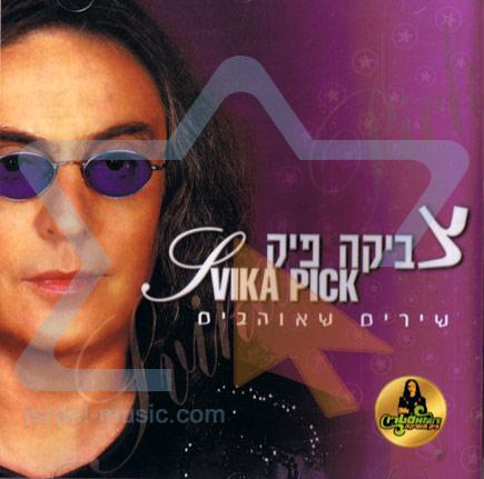 The Songs We Love Par Zvika Pick