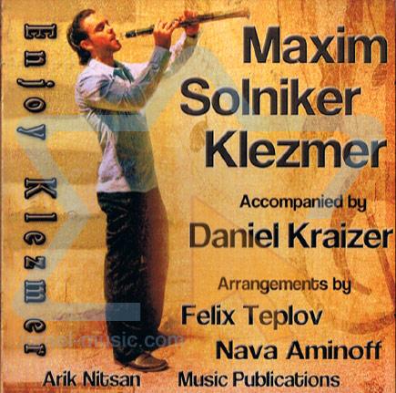 Enjoy Klezmer by Maxim Solniker