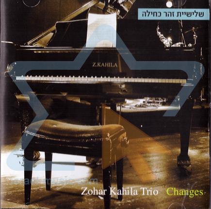 Changes by Zohar Kahila Trio