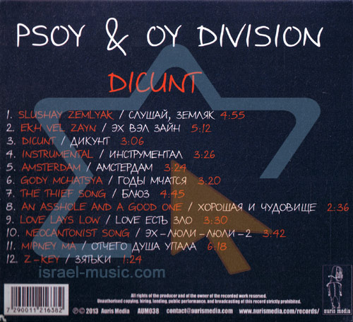 Dicunt by Psoy & Oy Division