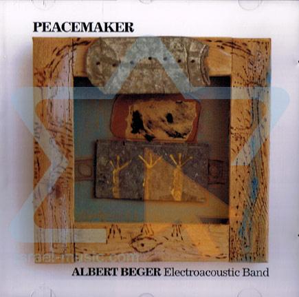 Peacemaker by Albert Beger