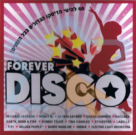 Forever Disco by Various
