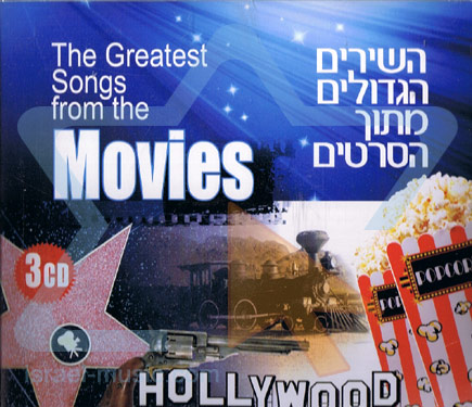 The Greatest Songs From The Movies Par Various