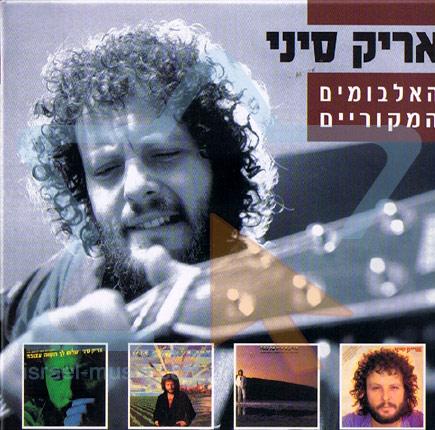 The Originals Albums by Arik Sinai