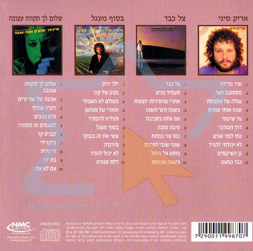 The Originals Albums - Arik Sinai