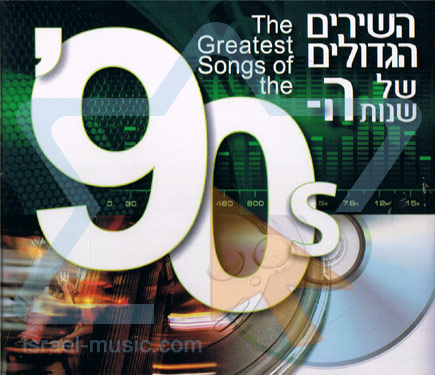 The Greatest Songs Of The '90s Von Various