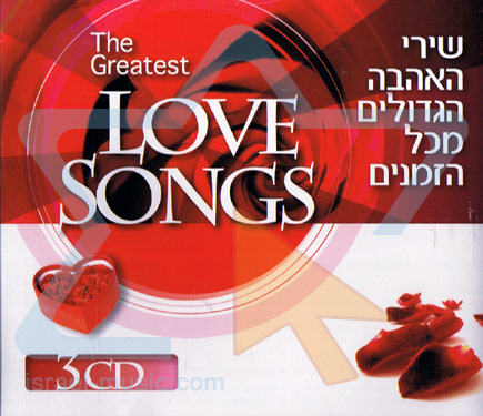 The Greatest Love Songs - Various