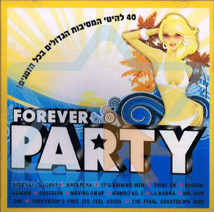 Forever Party by Various