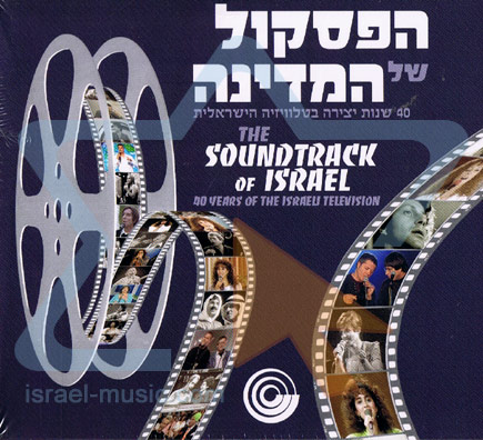 The Soundtrack Of Israel Par Various