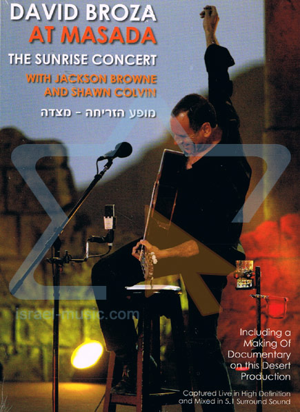 At Masada The Sunrise Concert - DVD PAL by David Broza