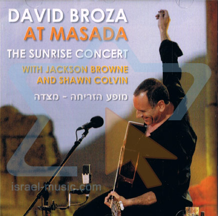 At Masada - The Sunrise Concert by David Broza