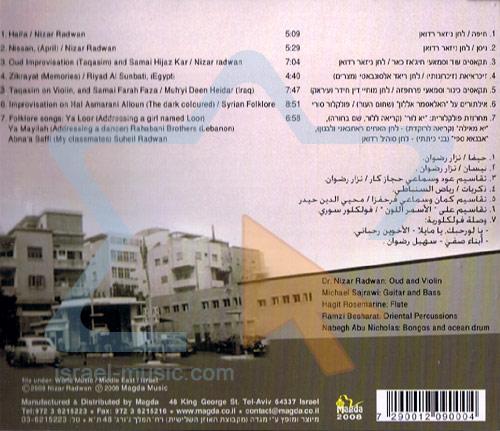 Haifa by Nizar Radwan