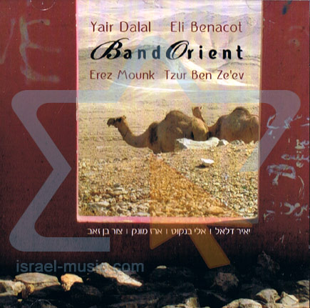 Band Orient by Band Orient