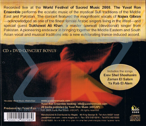 Seeker of Truth by The Yuval Ron Ensemble