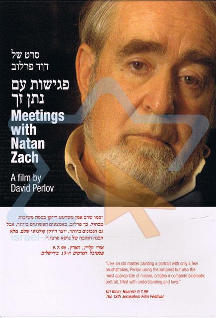 Meetings with Natan Zach Par David Perlov