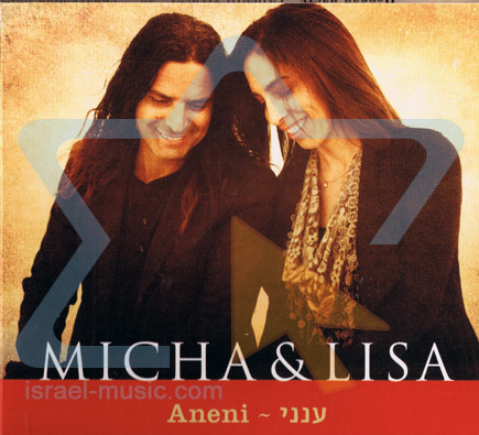 Micha & Lisa by Micha Biton