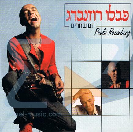 The Best Of The Best by Pavlo Rosenberg