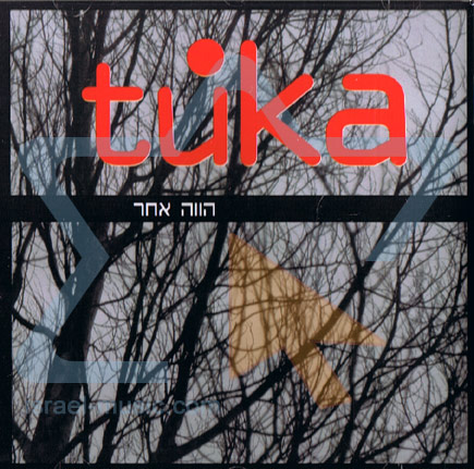 Different Present by Tuka