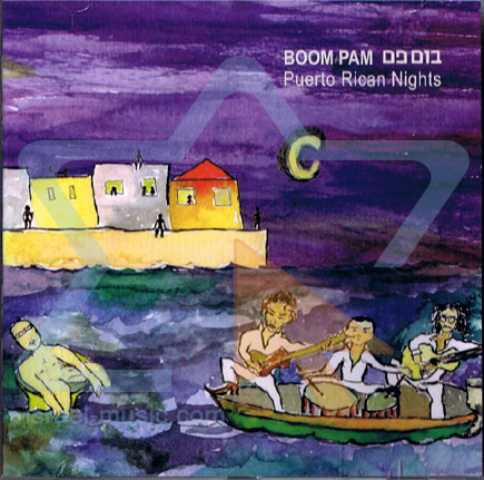 Puerto Rican Nights by Boom Pam