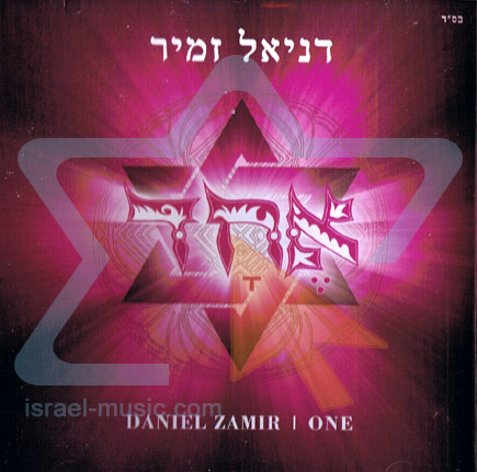 One by Daniel Zamir