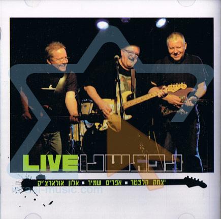 Live Von Various
