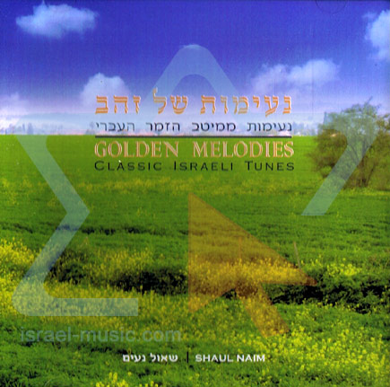 Golden Melodies - Classic Israeli Tunes by Shaul Naim