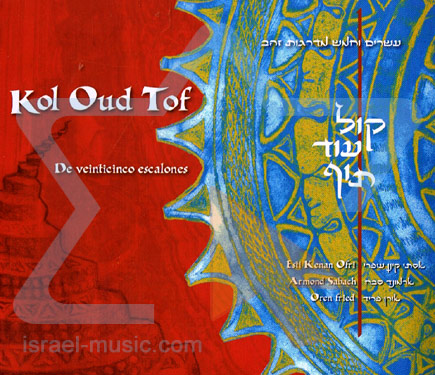 De Veinticinco - The Sounds Of Haketiya by Kol Oud Tof Trio