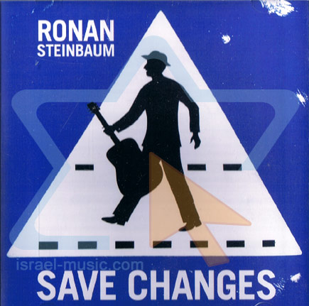 Save Changes by Ronan Steinbaum
