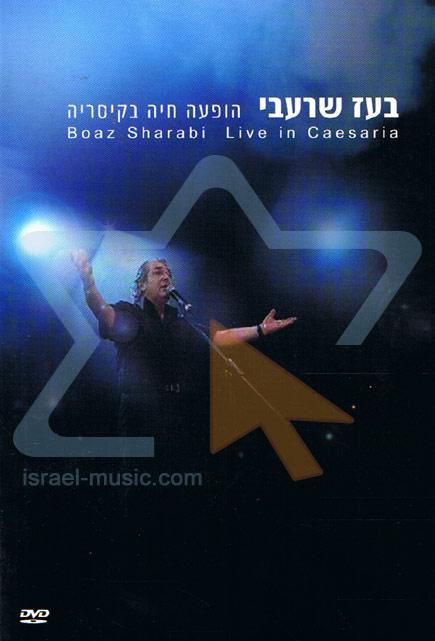 Live In Cesarea - The DVD - Boaz Sharabi