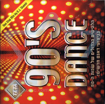 90's Dance by Various