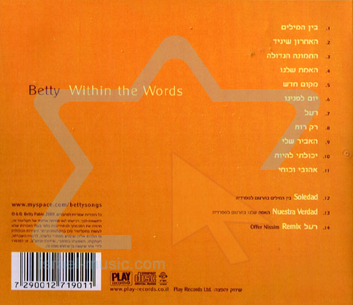 Within The Words by Betty
