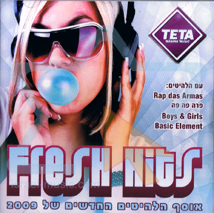 Fresh Hits by Various
