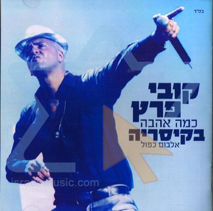 So Much Love - Live In Caesarea by Kobi Peretz