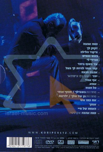 So Much Love Live In Caesarea by Kobi Peretz