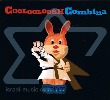 Combina by Coolooloosh