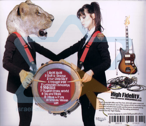 Thoughts From the Lioness' Lab by Billy and the Firm