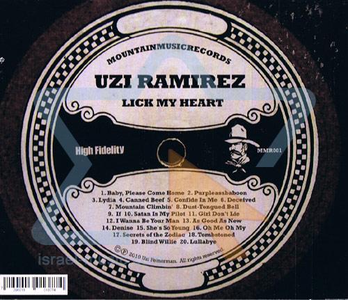 Lick My Heart by Uzi Ramirez