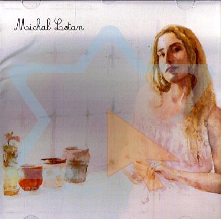 Michal Lotan by Michal Lotan