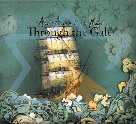 Through the Gale Di Asaf Avidan & The Mojos