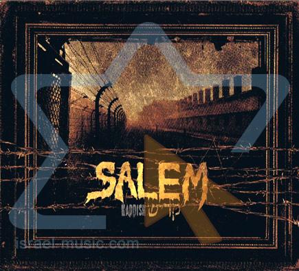 Kadish by Salem