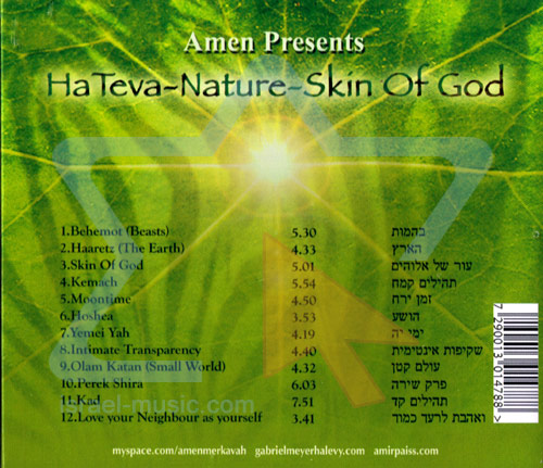 HaTeva - Nature - Skin of God by Amen
