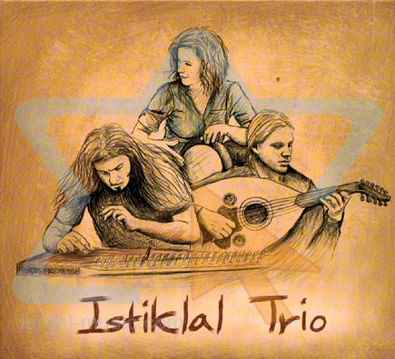 Istiklal Trio के द्वारा Istiklal Trio