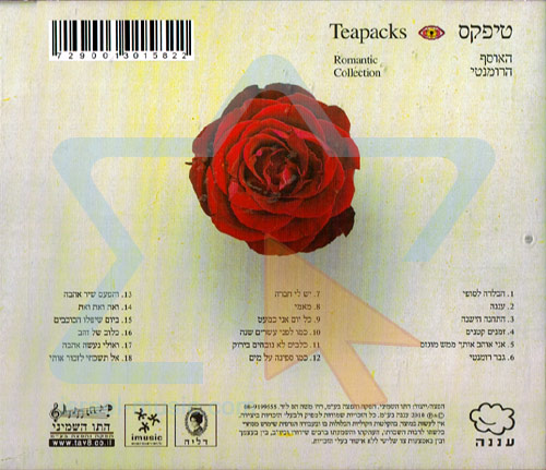 The Romantic Collection by Teapacks